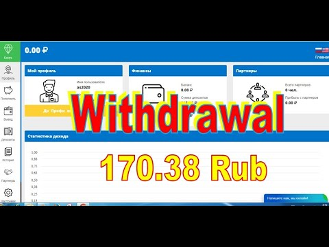 WITHDRAW FX-GROUP.NET PROFIT 200%-900% AFTER 70 HOURS START WITH 100 RUBLES(52)