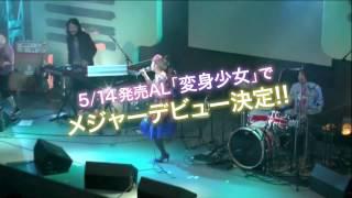 """テレビ朝日系「musicるTV」の""""もし売れコーナー""""でMCのヒャダ..."""