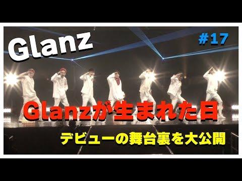 【感謝】Glanzデビューの1日を密着!