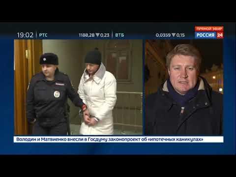 По делу Арашуковых арестован девятый фигурант
