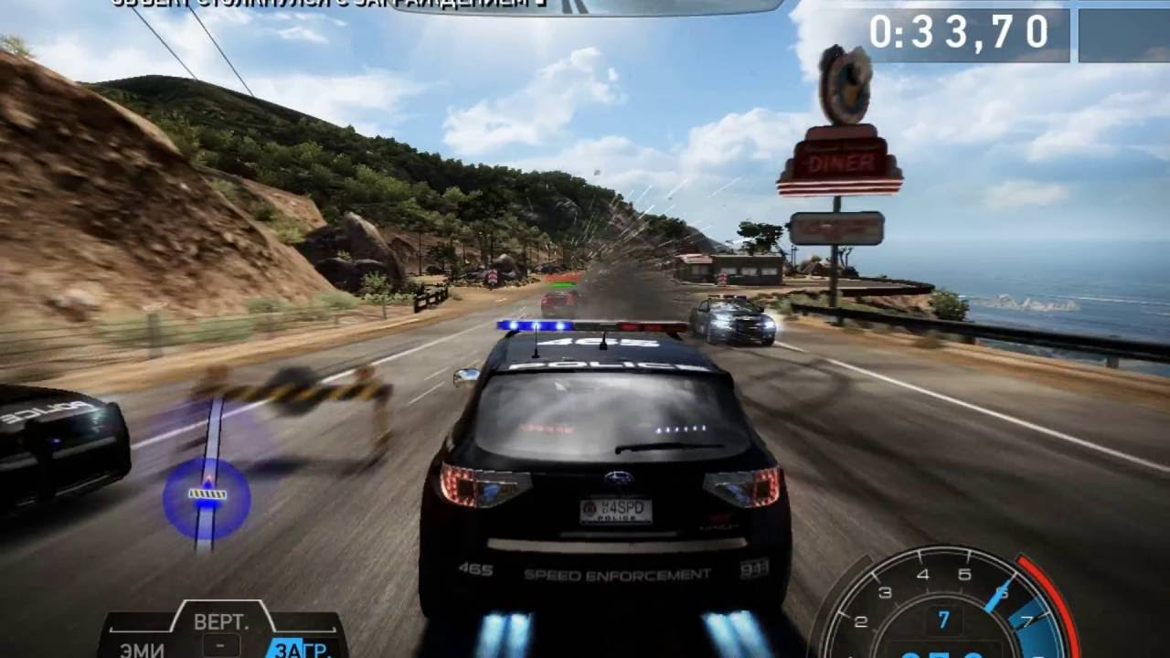 need for speed hot pursuit 2010 تحميل