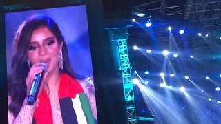 بلقيس - تعالى تشوف - Belqees في حفل اليوم الوطني دبي لامير - Taala Tchouf