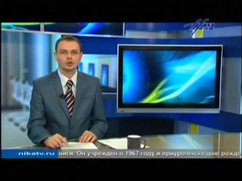 Выпуск новостей Калуги Ника ТВ, 2 апреля 21:30