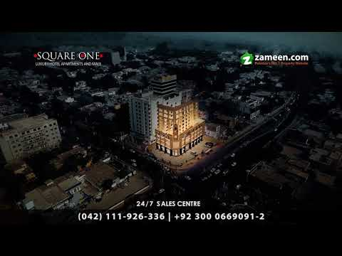 Square One - Premium Shopping Mall & Hotel Apartments (March)