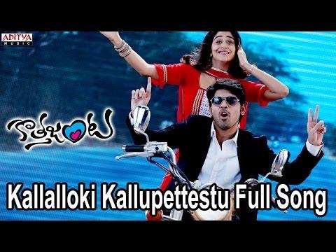 Kallalloki Kallupettestu Full Song II Kotha Janta Movie II Allu Sirish, Regina Cassandra