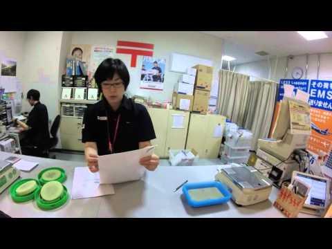 Japanese post office