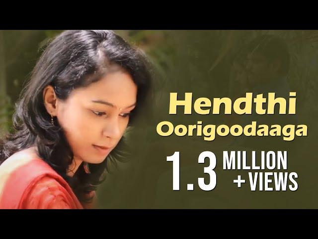 ಹೆಂಡ್ತಿಊರಿಗ್ಹೋದಾಗ  Hendthi Oorigoodaaga - New Kannada Short Film 2016