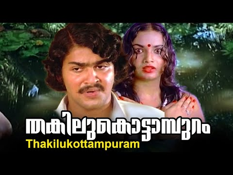 Thakilukottampuram Malayalam Full Movie High Quality