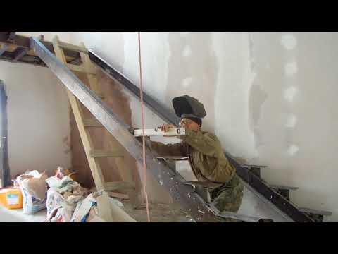 видео: Каркас лестницы из швеллера и металлических пластин
