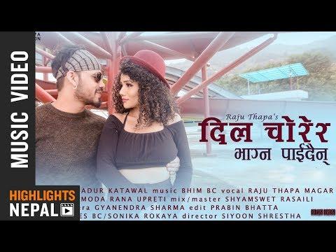 Dil Chorera - Raju Thapa Magar Ft. Sonica Rokaya & James BC   New Nepali Official Music Video 2018