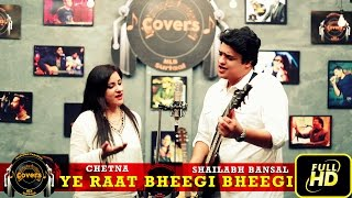 Ye Raat Bheegi Bheegi l Cover l shailabh Bansal and Chetna