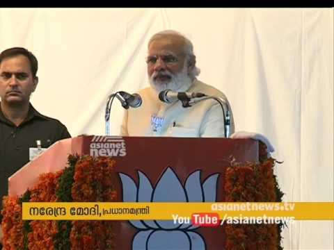 Narendra Modi flays Sonia Gandhi and A K Antony on AgustaWestland Scam