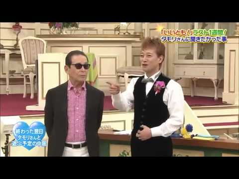Download SMAP×SMAP 2014 03 24 タモリ in Bistro SMAP