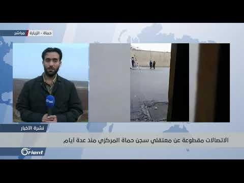 إضراب معتقلي سجن حماة يدخل يومه العاشر وتراجع الحالة الصحية لبعضهم  - نشر قبل 15 ساعة
