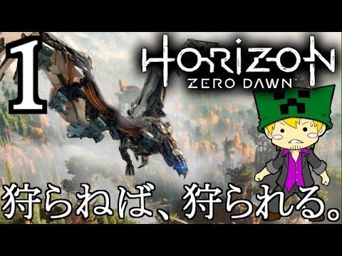 【showちゃんねるLive】一狩り行こうぜっ!【HORIZON】