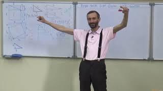 Алексей Саватеев. Жизнь после теоремы Ферма. ABC-гипотеза