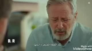 انفصال ايدا وسركان eda ve serkan 💔 (انت اطرق بابي) اغنيه ليه مستنتيش حماده هلال hamada helal