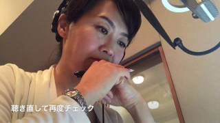 Japanese Voiceover バイリンガルMC 野口美穂 日本語ナレーション収録風景