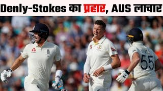 Australia face an uphill task as they chase 399 runs