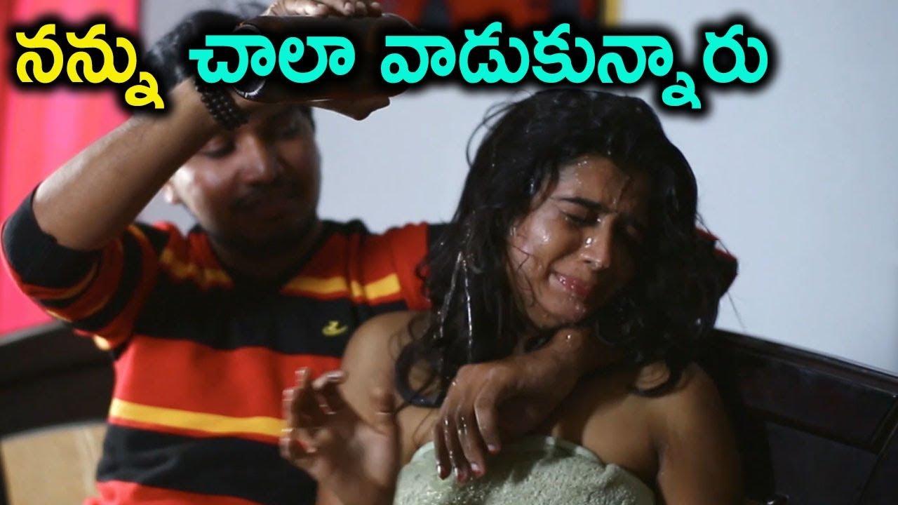 Download నన్ను చాలా వాడుకున్నారు    Telugu latest movie    Movie Time Cinema