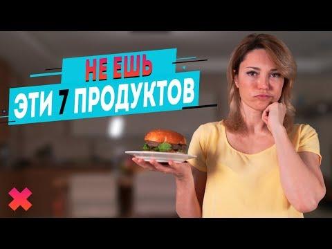 ТОП 7 продуктов, вызывающих лишний вес
