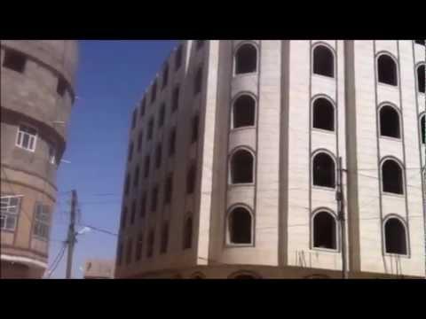 ABDO SALEH SANAA VIDEO.wmv