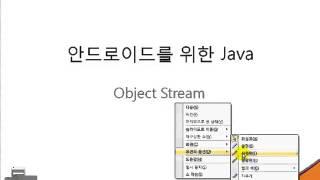 [안드로이드 자바,java programming 무료 …