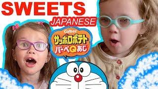 FALCON Sweets Japanese DORAEMON Японские сладости ДОРАЭМОН ドラえもん | ANNA MARIA Israel