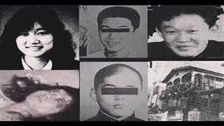 Kisah Nyata!! Junko Furuta Wanita Jepang Yang Disiksa 44 Hari