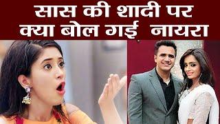 Shivangi Joshi aka Naira opens up on Parul Chauhan's Marriage with Chirag Thakkar   FilmiBeat