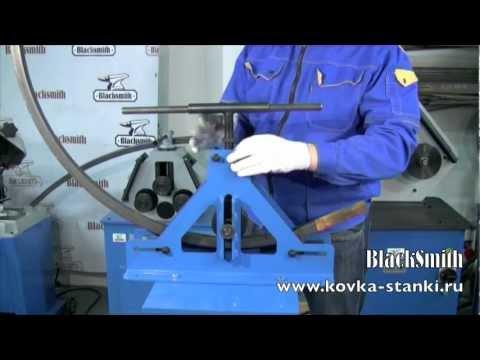 видео: Трубогиб mtb10-40, профилегиб blacksmith