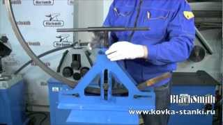 трубогиб MTB10-40, профилегиб Blacksmith