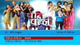 Pati Patni Aur Woh Episode 26 Part 1