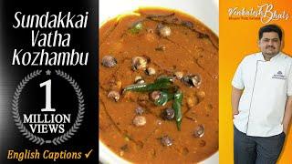 venkatesh bhat makes sundakkai vathakuzhambu  Vatha kuzhambu in Tamil  Vatha kulambu recipe