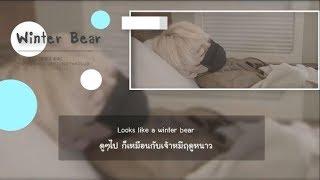 [THAISUB] Winter Bear by V - BTS (방탄소년단)