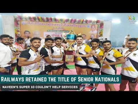 Day 4 Summary- 68th Senior Nationals | Railways | Services | Pawan | Parvesh | Naveen | Rajasthan