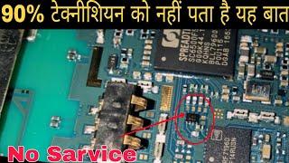 Samsung B310e White Display Solution Shahara Mobile Sosoclip Com