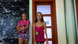 Танец под песню:Open Kids-Show Girls#1 вариант 1