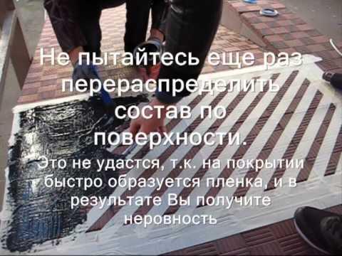 Антискользящая подложка для ковров - YouTube