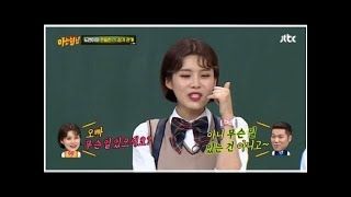 Comedian Jang Do Yeon reveals Seo Jang Hoon rang her up in the middle of the night and gifted her a