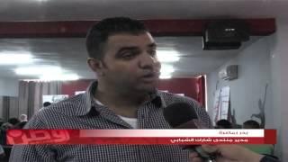 مناظرة شبابية في رام الله حول حق المرأة في الميراث