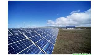 видео Презентация на тему «Альтернативные источники энергии»