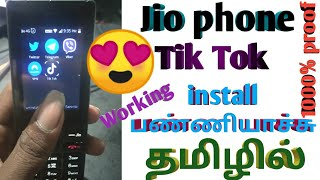 Jio Phone Tik Tok App Download Tamil