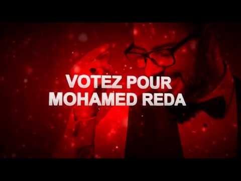 votez pour mohamed reda al fatoura #MMMA #32ALfatoura