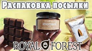 Шоколад БЕЗ САХАРА,полезные сиропы и др. от  Royal forest / Кто выиграл в марафоне!?