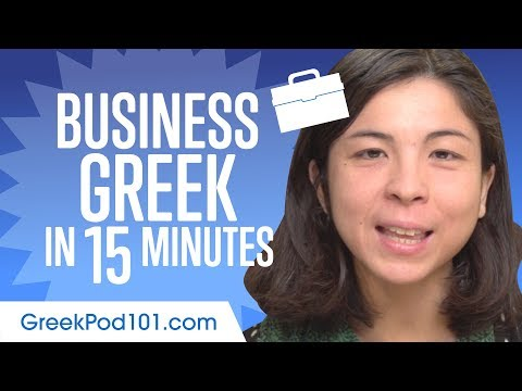 Learn Greek Business Language in 15 Minutes