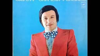 YALCIN RZAZADE-DAN ULDUZU ILE OLAN LP (MELODIYA 1980)
