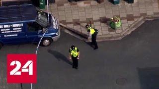 В Лондоне задержали шестого подозреваемого по делу о теракте   Россия 24