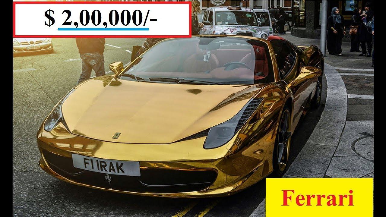 Luxury Cars In London Ferrari Car Hire London Uk Gold Car Youtube