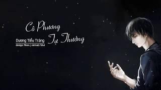 Download lagu [Vietsub] Cô Phương Tự Thưởng - Dương Tiểu Tráng | 孤芳自賞 - 楊小壯 || ♪Tik Tok Hot♪